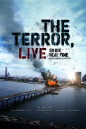 /movies/305226/the-terror-live