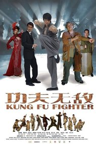 Kung Fu Fighter