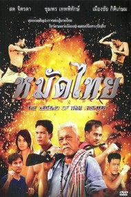 The Legend of Thai Fighter