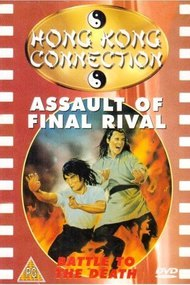 Assault of the Final Rival