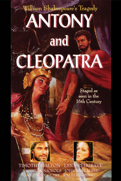 cleopatra vii and antony Coin of cleopatra vii philopator cleopatra remains queen in the thebaid, and accepts another brother, ptolemy xiv cleopatra meets marc antony in tarsus.