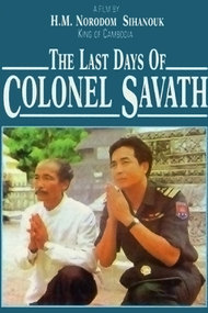 The Last Days of Colonel Savath