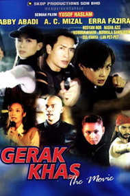 Gerak Khas The Movie