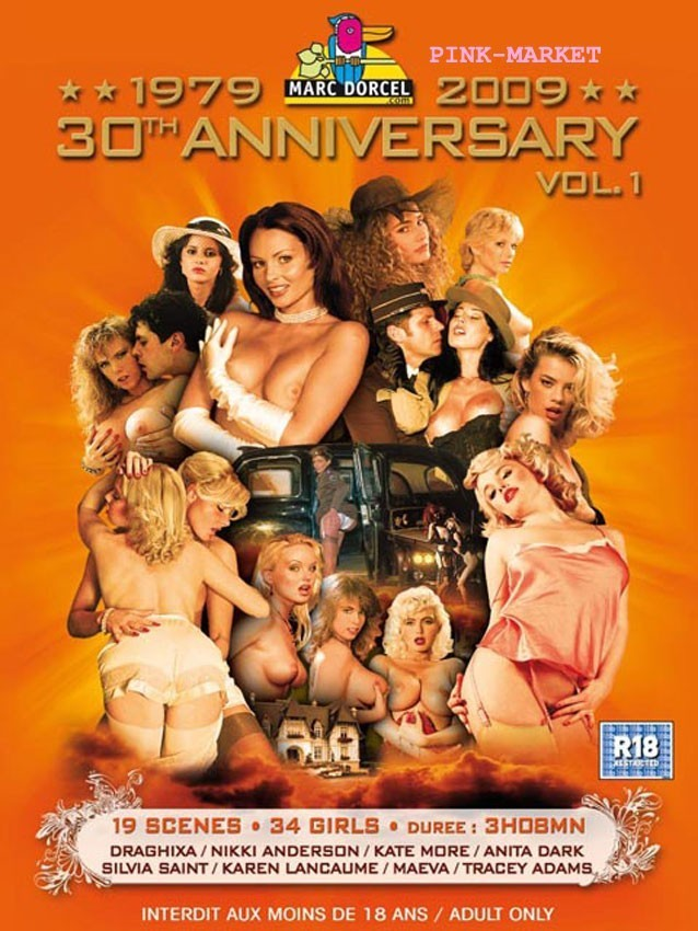 Big boobs deluxe anthology dvd