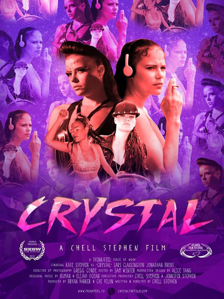 Кадры из фильма кино кристалл расписание