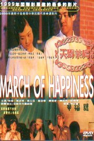 March of Happiness