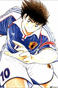 Captain Tsubasa Movie 02 - Attention! The Japanese Junior Selection