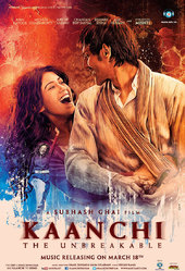 Kaanchi: The Unbreakable