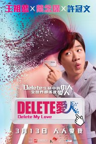 Delete My Love