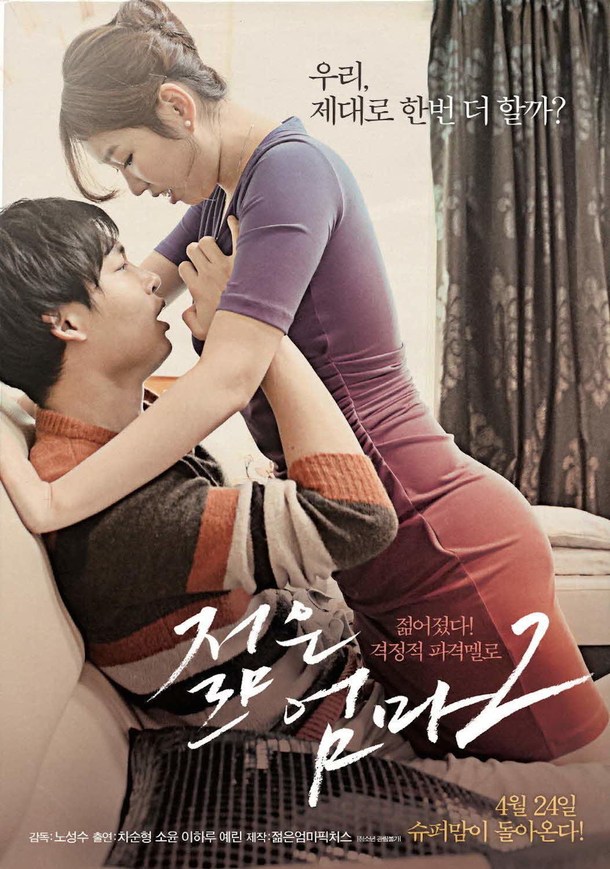 erotika-koreyskie-filmi