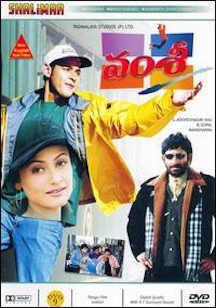 Watch murari online movie