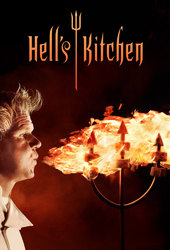 Hell's Kitchen (US)
