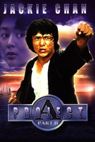 Project A II