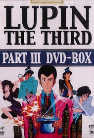Lupin Sansei: Part III