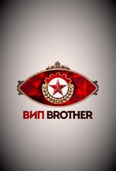 Big Brother (BG)