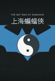 The Bat Man of Shanghai