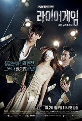 Liar Game (KR)