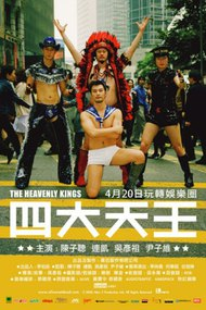 The Heavenly Kings