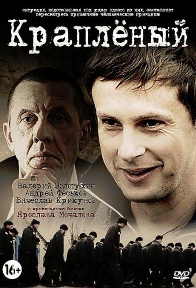 Фильмы про братву смотреть онлайн 720