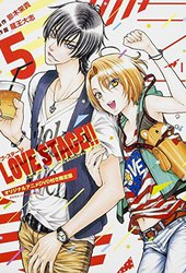 Love Stage!! Chotto ja Nakutte
