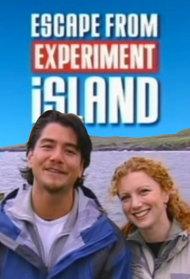 Island Experiment gems