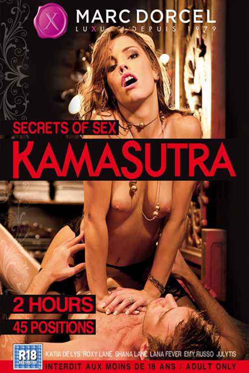Конкретные эротические фильмы