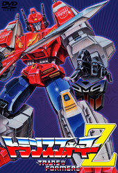 Transformers Zone