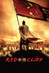 /movies/67052/red-cliff
