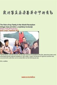 The Role of My Family in the World Revolution