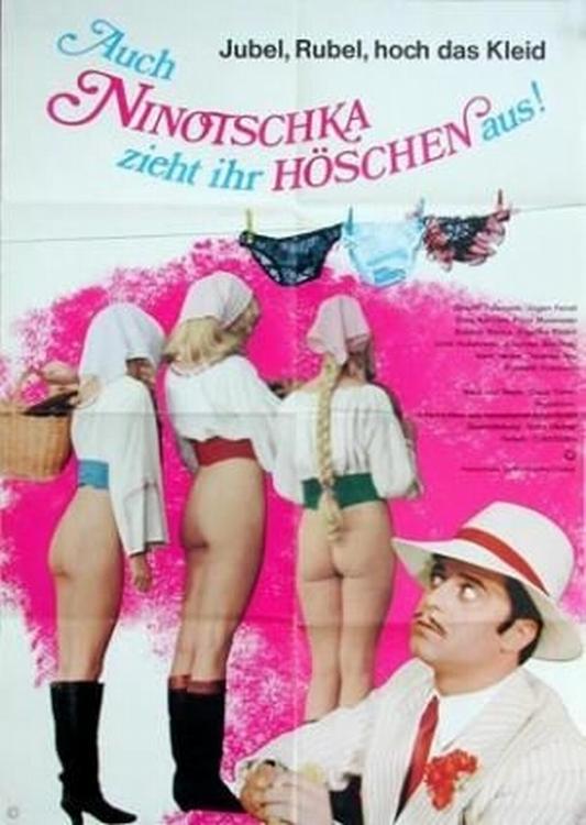 nazvaniya-eroticheskih-filmov