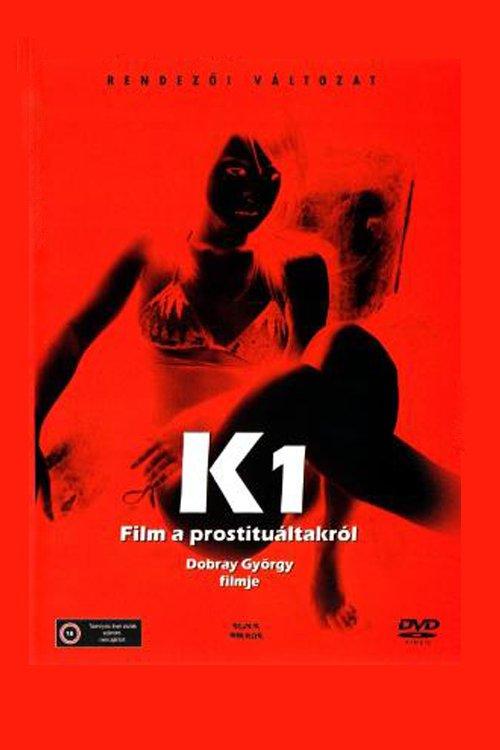 фильм про вьетнамских проституток