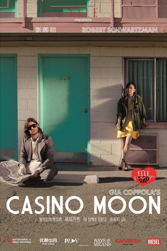 The moon casino casino in lake cushman washington