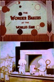 Wonder Bakers at the World's Fair