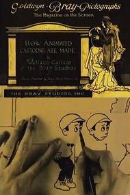 How Animated Cartoons Are Made