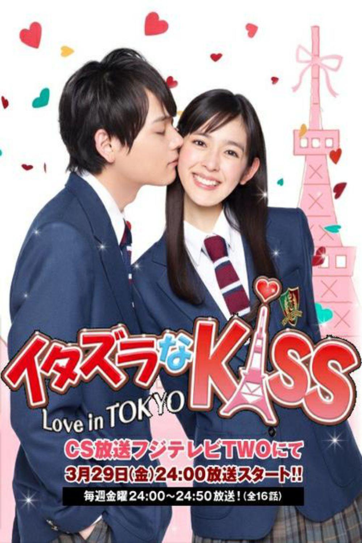 Смотреть поцелуй японок 10 фотография