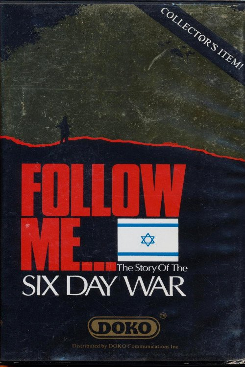 a history of the six day war ( trt world and agencies ) the old city of jerusalem during the six-day war, june 1967, getty images june 5 marks the beginning of the six- day war june 5 marks the beginning of the six- day war relations between israel and its neighbours had never fully normalised following the 1948 arab-israeli war.