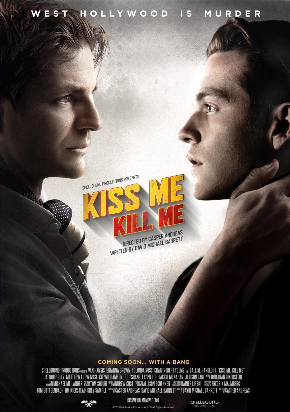 Поцелуй меня, убей меня | 2017