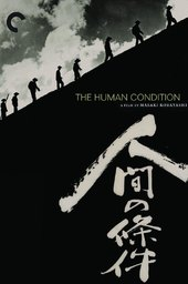 The Human Condition II: Road to Eternity