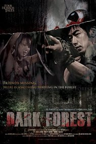 4 Horror Tales - Dark Forest