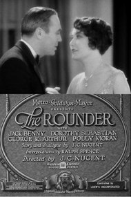 The Rounder