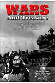 Wars and Treasure