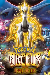 Gekijouban Pocket Monsters Diamond & Pearl: Arceus - Choukoku no Jikuu e