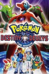 Gekijouban Pocket Monsters Advanced Generation: Rekkuu no Houmonsha Deoxys
