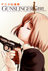 Gunslinger Girl.