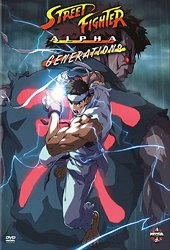 Street Fighter Alpha: Generations