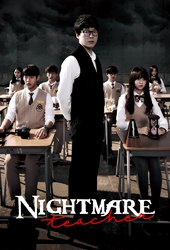 Nightmare Teacher