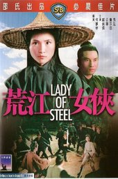 Lady of Steel