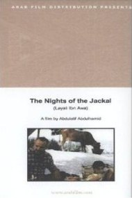 Nights of the Jackal
