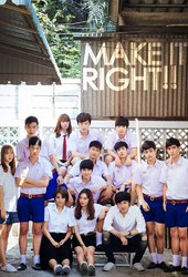 Make It Right: The Series