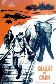 The Soldier and the Elephant